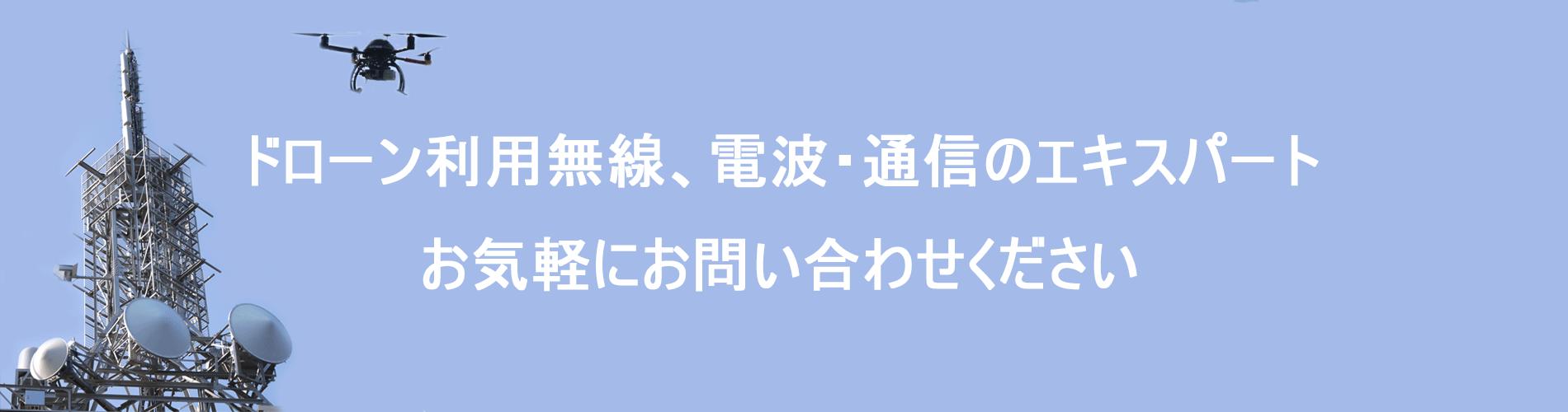 JDRIセミナー9月~10月期